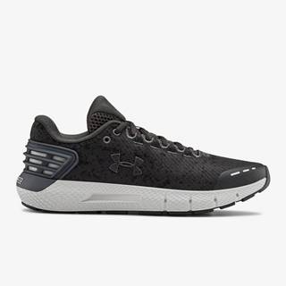 Topánky Under Armour W Charged Rogue Storm-Blk Čierna